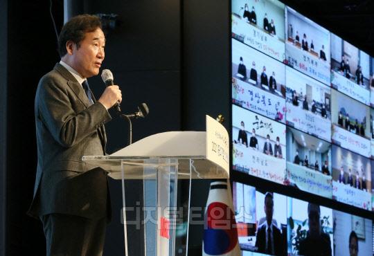 [포토] 중소기업인 신년인사회 참석한 이낙연 대표